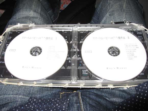 スマートムービー(◔‿◔)☄製作法DVD